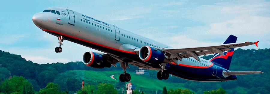 Билеты на самолет Челябинск Сочи (Адлер)
