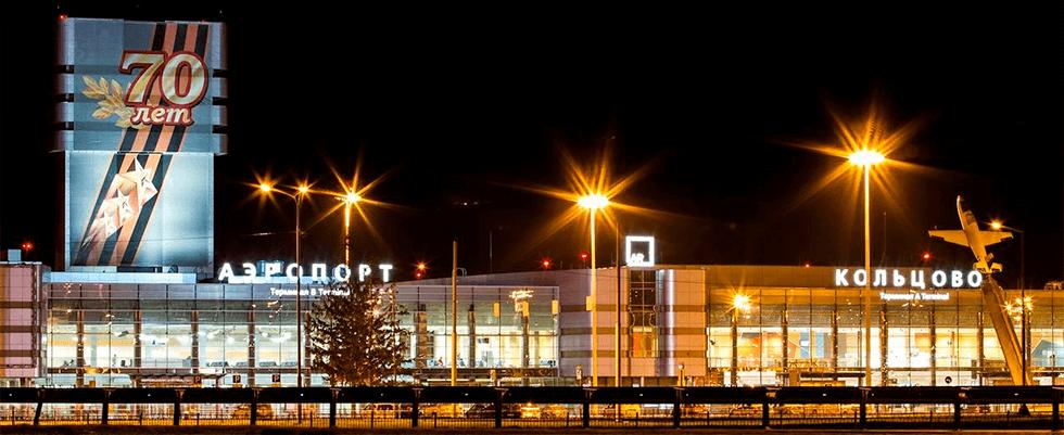 Дешёвые авиабилеты в симферополь из домодедово