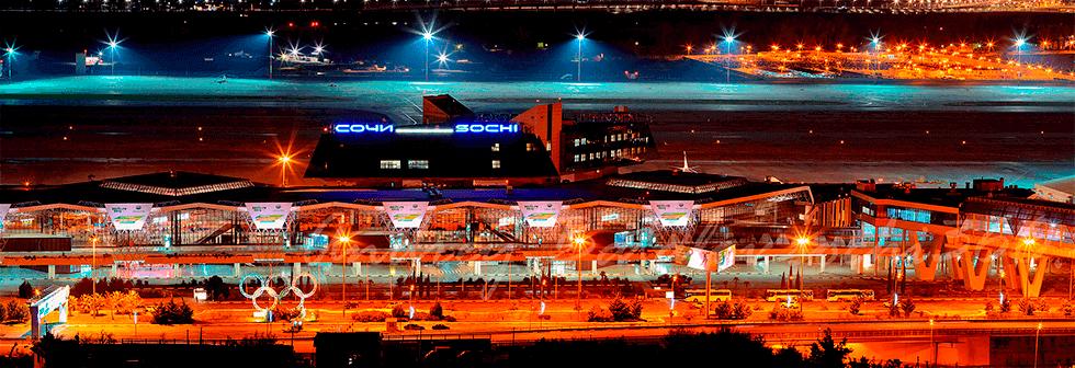 Авиабилеты когда дешево в крым из москвы