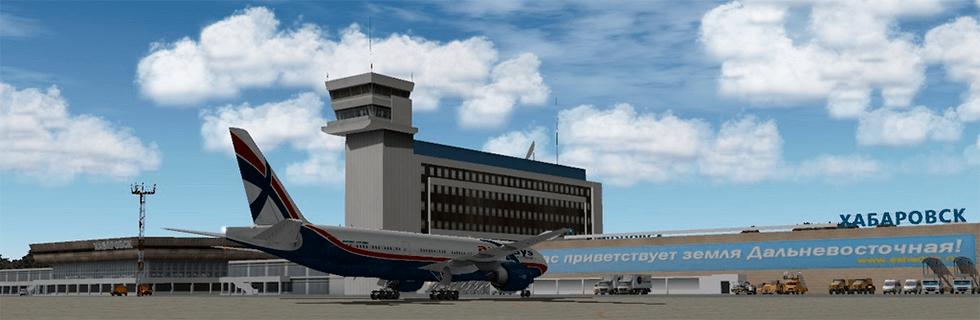 билеты на самолет Москва Хабаровск цена