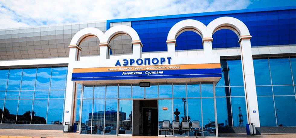 Авиабилеты Москва Махачкала