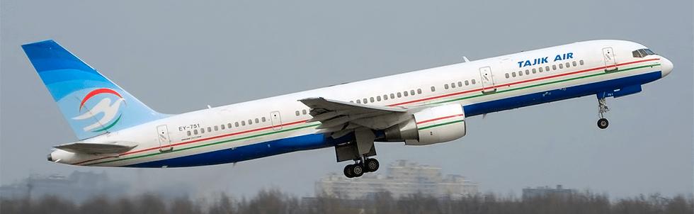 Дешевые авиабилеты в стамбул и обратно