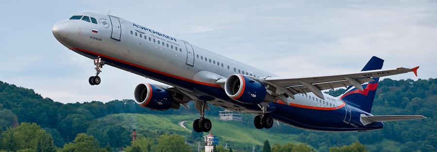 Билеты на самолет Красноярск Сочи прямой рейс