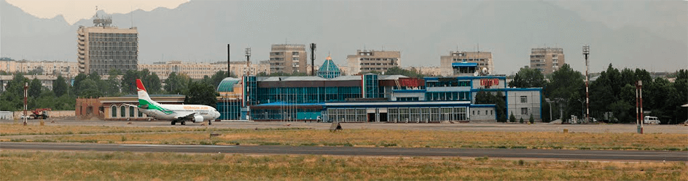 Стоимость авиабилетов москва симферополь туда обратно