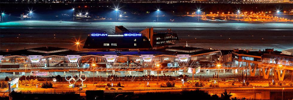 Красноярск Сочи авиабилеты цена прямой рейс