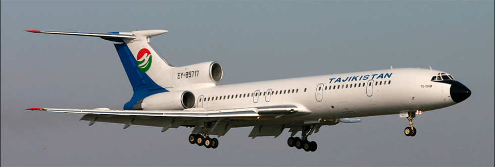 Авиабилеты из санкт петербурга наманган