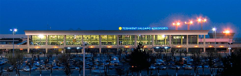 билеты на самолет Екатеринбург Ташкент цена