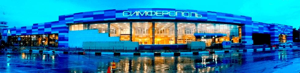 Авиабилеты Нижний Новгород Симферополь прямой рейс
