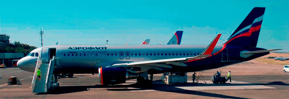 Билет на самолет воронеж симферополь поймать билет на самолет