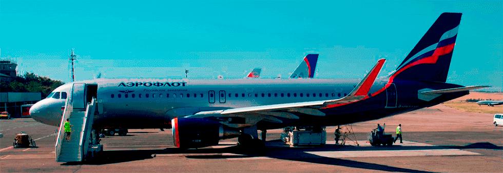Спецпредложения авиакомпаний на 2017 год – дешевые