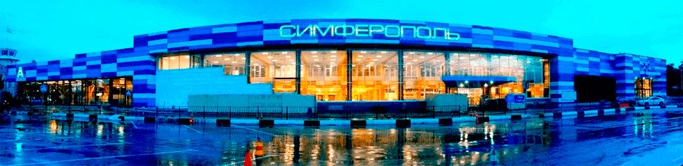 Воронеж Симферополь самолет прямой рейс