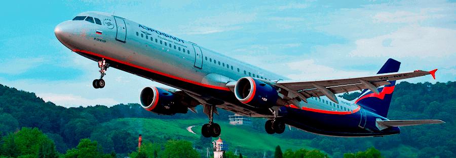 Самара Адлер авиабилеты прямой рейс цена