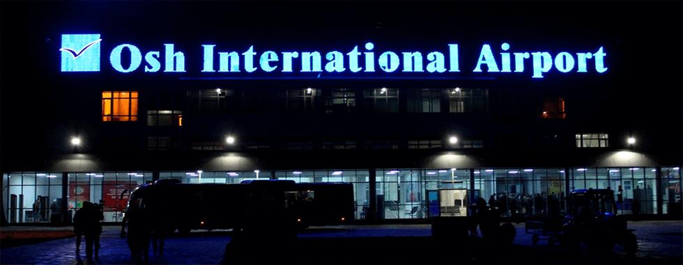 Авиабилеты Москва Ош самые низкие цены