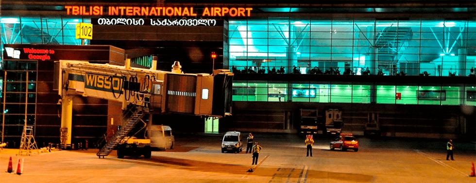 Авиабилеты Москва Тбилиси прямой рейс цена эконом