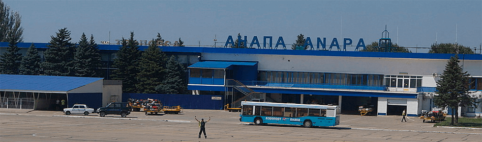 Дешевые билеты на самолет из Москвы в Анапу