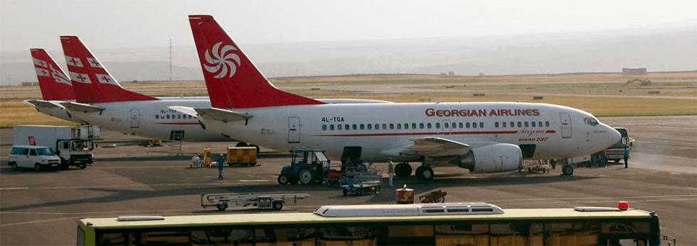 Москва Тбилиси авиабилеты прямые рейсы дешево