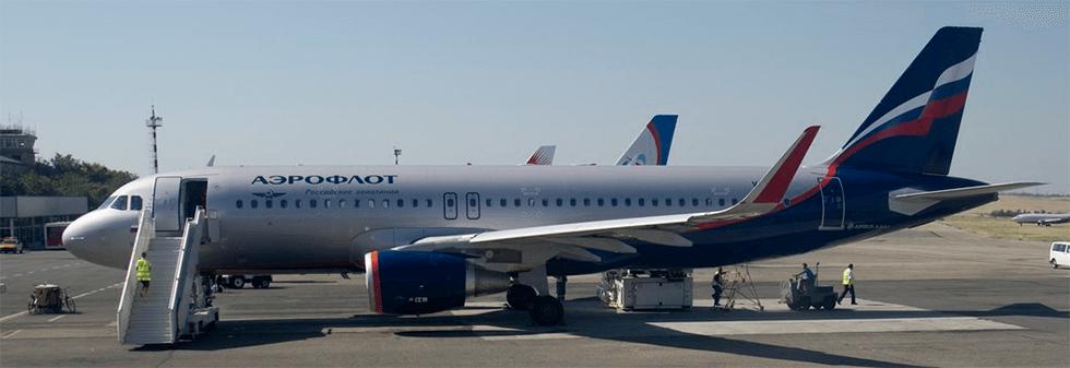 Авиабилеты Екатеринбург - Симферополь: цены, расписание