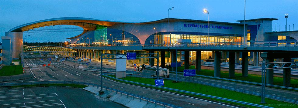 Купить билет на самолет Екатеринбург Москва дешево