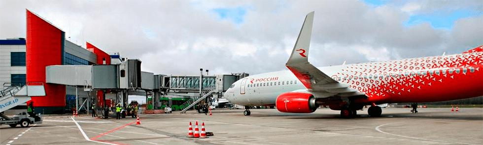 Билеты на самолёт Москва Калининград эконом класса туда и обратно