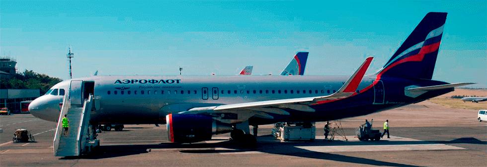 Билеты на самолет Челябинск Симферополь прямой рейс цена