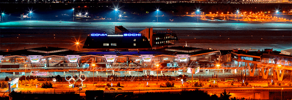 Новосибирск Сочи авиабилеты прямой рейс 2018