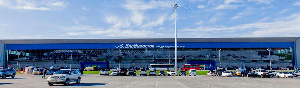 Авиабилеты Москва Владивосток