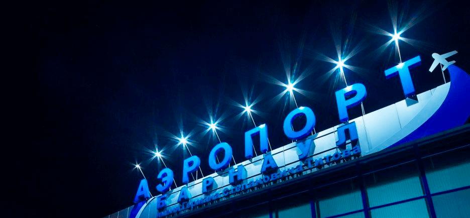 Москва Барнаул авиабилеты прямой рейс цена
