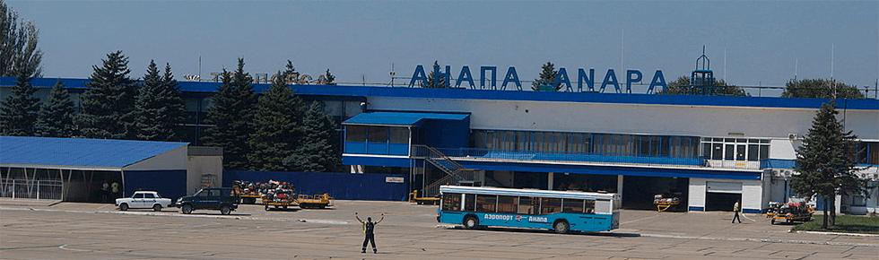 Дешевые билеты на самолет из Перми в Анапу