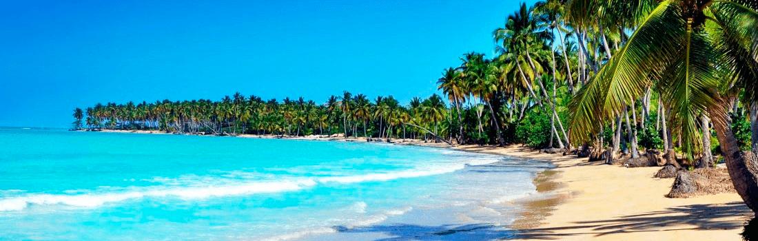 Доминикана туры цены 2018 на двоих все включено от всех туроператоров