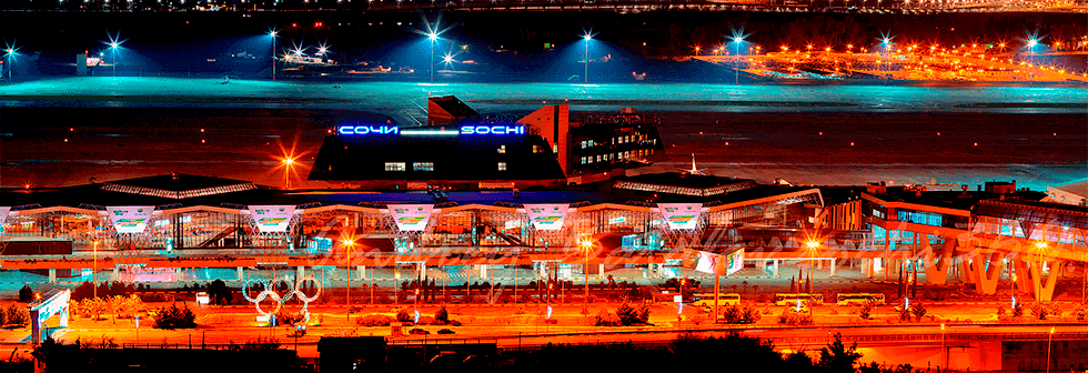 Авиабилеты в сочи из челябинска