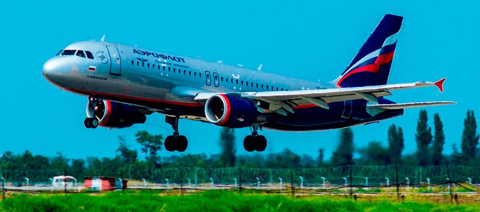 Купить билет на самолет Москва Краснодар дешево