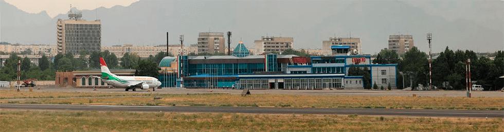 Билет на самолет Москва Худжанд цена