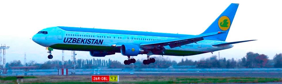 Ташкент екатеринбург авиабилеты цена расписание хаво йуллари