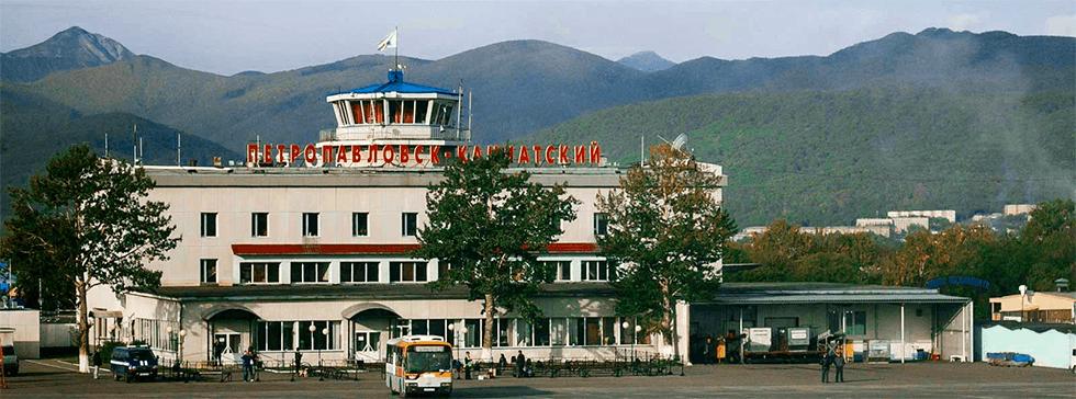 билеты на самолет Москва Петропавловск-Камчатский цена