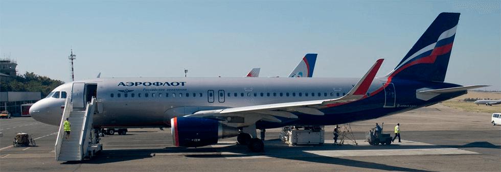 Авиабилеты Иркутск Симферополь прямой рейс