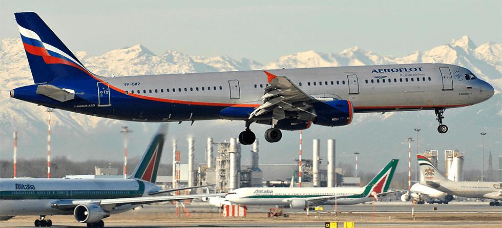 Москва Милан авиабилеты прямой рейс