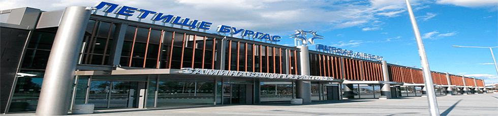 Москва Бургас авиабилеты лучшая цена