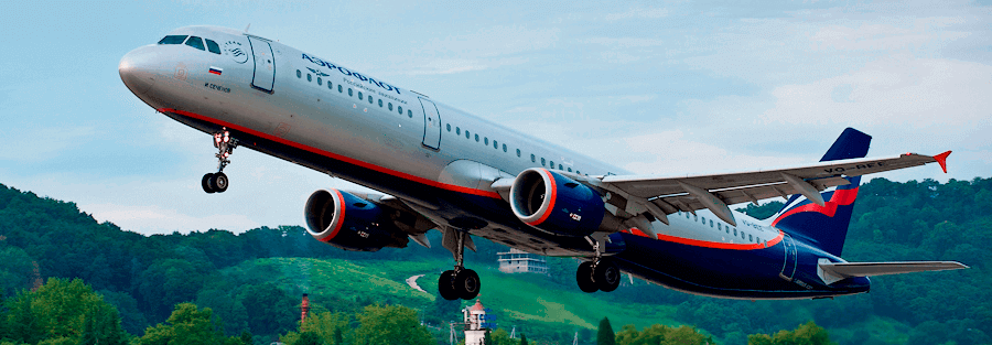 Сургут Адлер авиабилеты прямой рейс