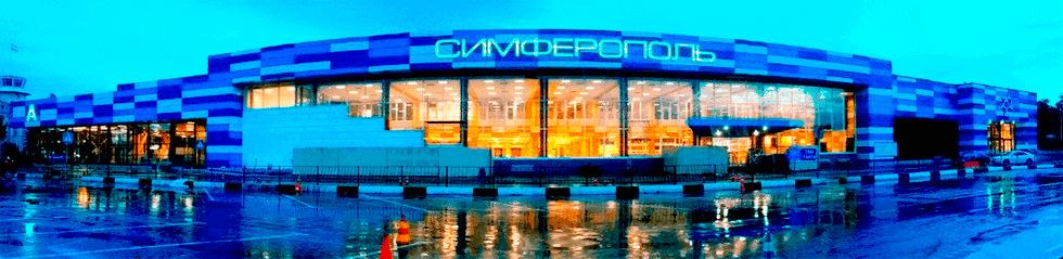 Сургут Симферополь авиабилеты прямой рейс
