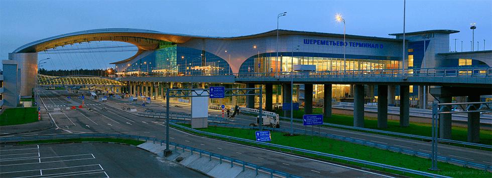 авиабилеты Ереван Москва цены