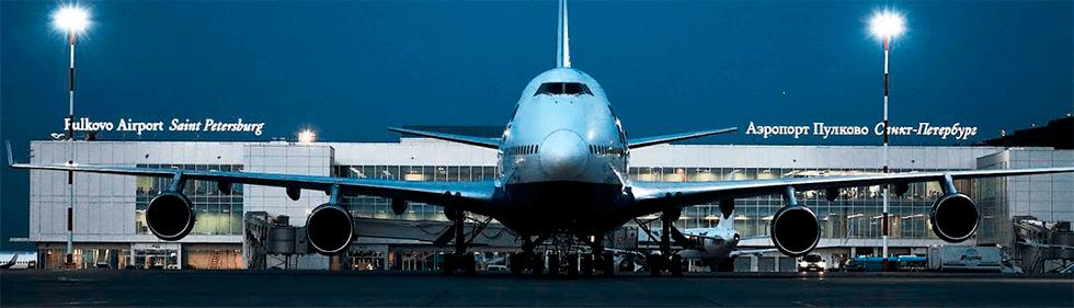 Купить билет на самолет Москва Санкт-Петербург