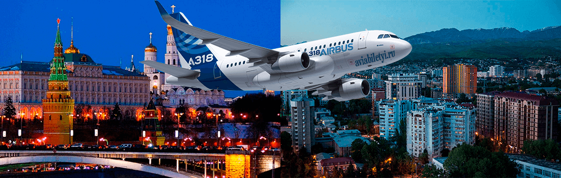Билет самолет таджикистан город душанбе стоимость билет на самолет калининград москва дешево